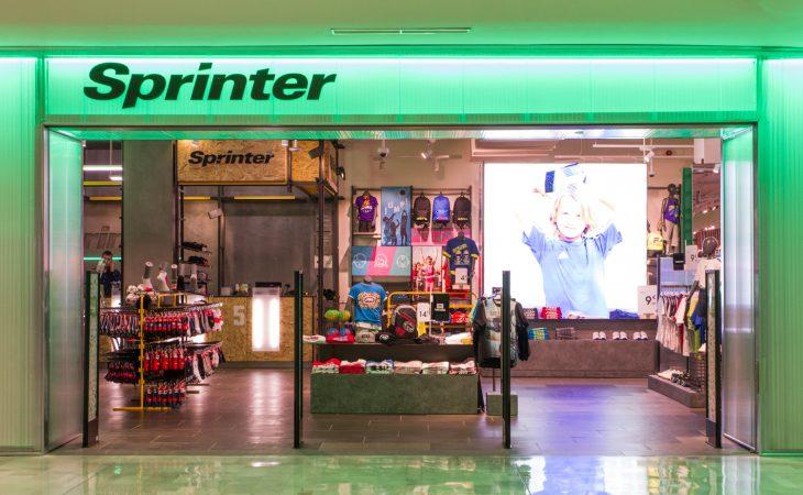 Sprinter inaugura su primera tienda en Úbeda Image