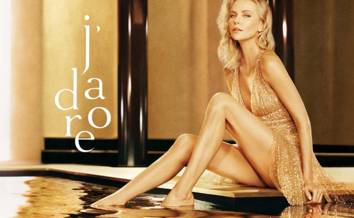 El nuevo J'adore Absolu, sublime y sensual Image